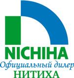 Официальный дилер Ничиха