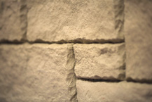 Панели NICHIHA крупный дикий камень