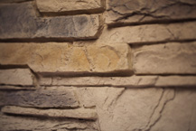 Панели NICHIHA (НИТИХА) под дикий камень