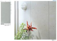 Фасадные панели NICHIHA WCX242