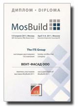 Диплом за участие в выставке МОСБИЛД 2011