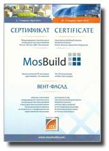 Сертификат участника выставки МОСБИЛД 2012