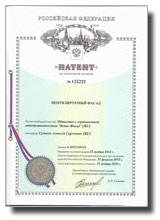 Патент на изобретение полезной модели системы вентфасада